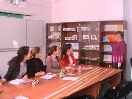 Потенциал Торговое Дело Выполнение лабораторных работ студентами направления 38 03 06 Торговое дело профиль Коммерция