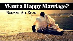 Are you a muslim couple who will be getting married soon and looking for the perfect and most beautiful islamic marriage quote to put in your guest's wedding card? Want A Happy Marriage Watch This Ustadh Nouman Ali Khan Youtube