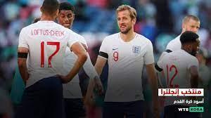 منتخب إنجلترا..أسود كرة القدم - واتس كورة