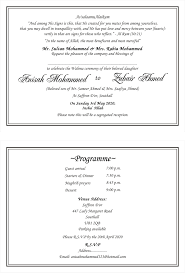 Format Invitation Card Islamic Muslim Invitation Cards Wordings Traditional Muslim