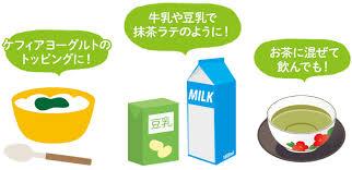 「島桑青汁 ロイヤルユキ 飲み方」の画像検索結果