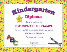 kindergarten diploma template  printable kindergarten graduation certificate kindergarten diploma