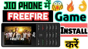 HOW TO INSTALL FREEFIRE GAME IN JIO PHONE | JIO PHONE MEIN FREE FIRE GAME  INSTALL KARA - YouTube