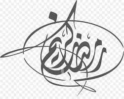 download arabic calligraphy fonts eid mubarak black and white png download 6230 4864 free