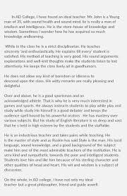 easy and outstanding essays on an ideal teacher for th and  an ideal teacher essay ideal teacher ideal teacher essay my favourite teacher