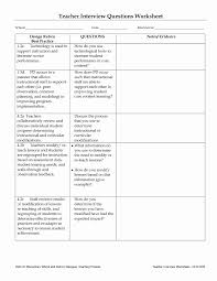 Sample Resume Questions And Answers Lovely New Job Interview