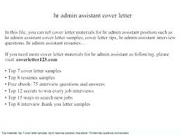 Administrative Assistant Resume Cover Letter Hr Administrative