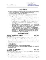hp resume