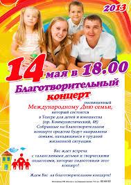 Конкурсы Сайт Администрации ЗАТО Северск flower