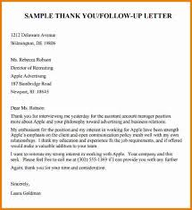 7 Follow Up Letter After Interview Expense Report