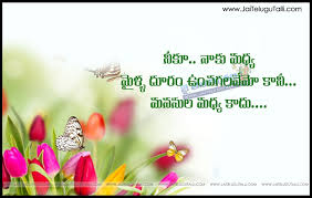Pin By K Raju On K Raju Love Quotes With Images Heart Touching