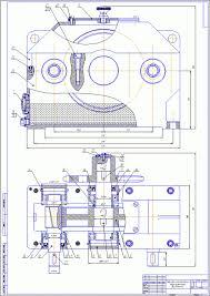 Шейнблит А Е Курсовое проектирование деталей машин Готовые  Сборочный чертеж редуктора