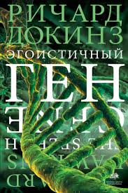 Книги про «естественные науки» - купить в интернет-магазинах ...