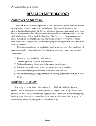virginia woolf best essay