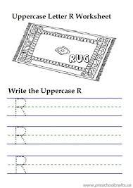 Uppercase letter r writing worksheets is for rug - 1st grade ...