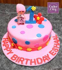 Doll 1st Kids Birthday Cake Happy Birthday Cakes In Lahore