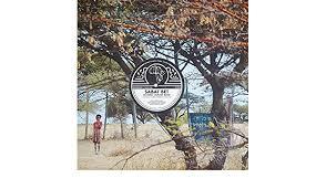 Amazon Music - Nebeyu HamdiのYebolala Dub (Nick Manasseh Dub ...