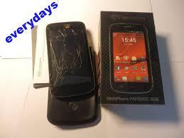 Prestigio MultiPhone 5000 Duo #475 ...