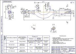 Вилка включения сцепления ЗИЛ и её ремонт Технология восстановления вилки включения сцепления ЗИЛ 130