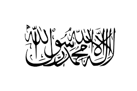 Taliban – Wikipedia