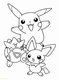 Pokemon Coloring Pages Mega Evolution Venusaur Lovely 23003100
