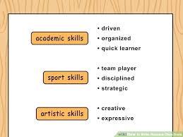 Team Player Resume Team Building Resume Professional Summary On