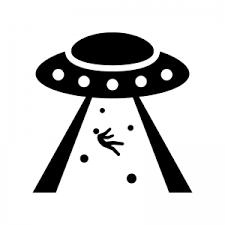 Ufoのシルエット04 無料のaipng白黒シルエットイラスト