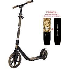 <b>Самокат Y</b>-<b>SCOO RT 250</b> ONE&ONE bronzat (2 дизайна в 1 ...