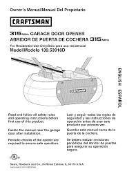 owner s manual manual del propietario i rrftsmr 315mm garage door opener