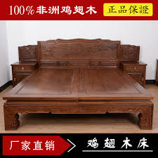 bedroom furniture china china bedroom furniture china. mahogany furniture wenge ancient chinese wood bed bunk combination of antique bedroom double china e