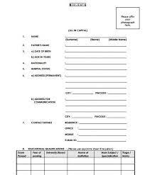 Summarize your experience in a polished professional bio. Biodata Form For Job Application Biodata Format Download Biodata Format Resume Format Download