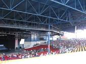 American Family Insurance Amphitheater Seating Guide