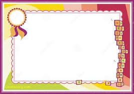 Certificate Background Design Rome Fontanacountryinn Com