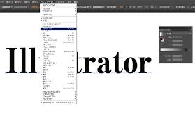Illustratorで文字にグラデーション 印刷を楽しむブログ