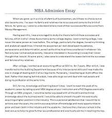 mba entrance essay tips