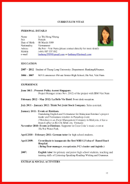 Front Desk Receptionist Resume Hotel Receptionist Resume Apa Example 68
