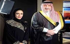 معلومات عن الأميرة نوف بنت خالد بن عبدالله