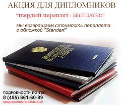 РЕГЛЕТ СЕТЬ КОПИРОВАЛЬНЫХ ЦЕНТРОВ адрес телефон отзывы