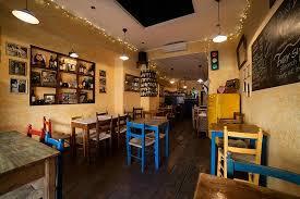 <b>CAFE CAFE</b>, Rome - Via Dei Santissimi Quattro 44, Monti - <b>Menu</b> ...