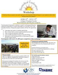 1620biomedical Workshop Flier 2016 Jpg Csn