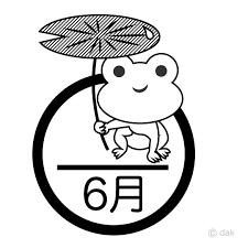 雨がえると6月白黒の無料イラスト素材イラストイメージ