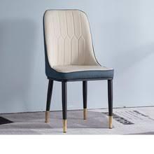 Nordic minimalist home <b>dining chair</b> back <b>stool</b> makeup desk hotel ...