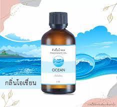 หัวน้ำหอม กลิ่นโอเชี่ยน OCEAN ขนาด 1 ออนซ์ น้ำหอม อโรม่า หอมติดทนนาน หัว เชื้อน้ำหอม น้ำมันหอม สปา ออยล์ น้ำหอมปรับอากาศ 1 oz