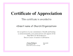 Employee Of The Month Recognition Letter Template Award Best