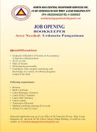 Jobs Hiring Without Resume Jobs Opening Bookkeeper Urdaneta Pangasinan January 100 61