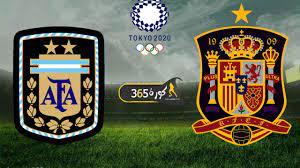 نتيجة مباراة إسبانيا والأرجنتين اليوم في أولمبياد طوكيو