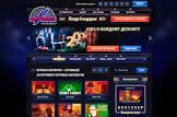 Casino Vulkan Platinum: контент от Betsoft