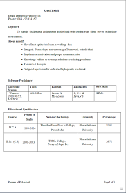 Resume Ms Word Format Download New Curriculum Samples Free Download Sample Template Excellent Resume