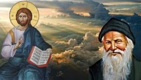 Άγιος Πορφύριος: «Να έχετε τη χαρά του Χριστού. Είναι η χαρά που διαρκεί  αιώνια, που έχει αιώνια ευφροσύνη» | Σημεία Καιρών