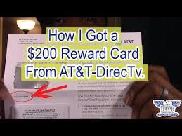 at t 250 reward card 08 2021